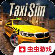 出租公司2020中文版 v1.0.5
