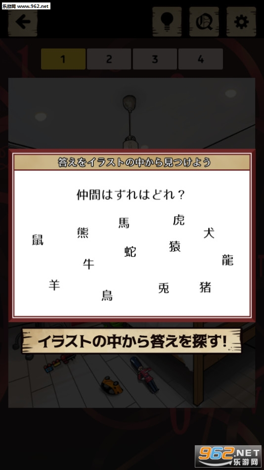 暗号机关的世界中文版v1.0.0截图1