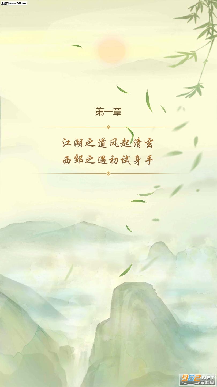 飞剑闯江湖手游v1.2.2.000截图2