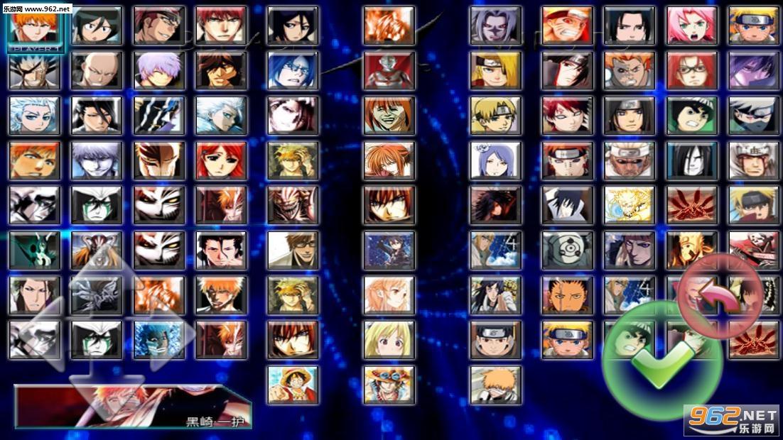 死神vs火影鬼鲛版本v1.1.2截图1