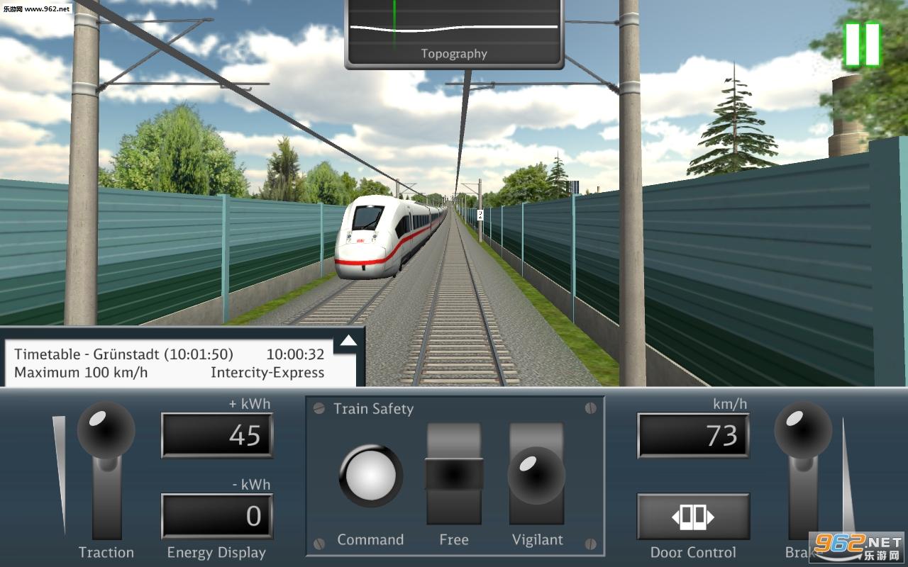 DB列车模拟器安卓版v1.6.2(DB Train Simulator)_截图2