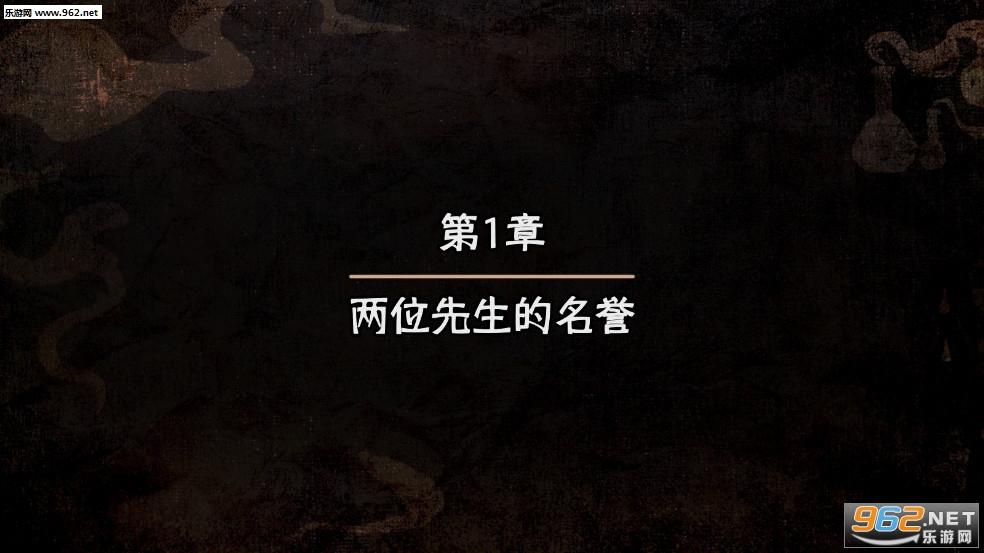 迈哲木杰基尔与海德中文汉化破解版v2.7.0_截图4