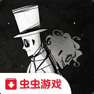 迈哲木杰基尔与海德中文汉化破解版