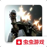 战龟2破解版中文破解版