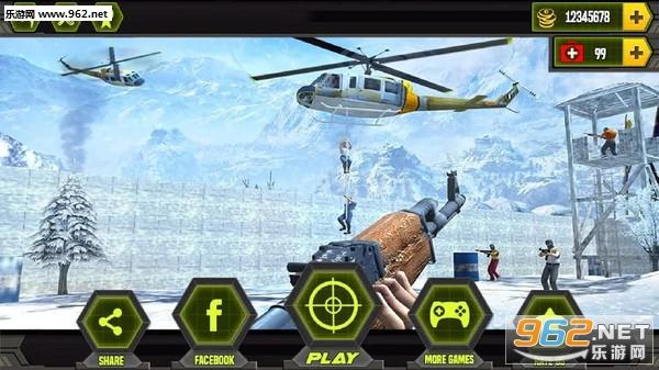 反恐射击任务安卓版v1.1截图1