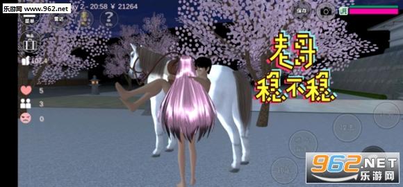 樱花校园模拟器新年全服饰破解版v1.032.51截图2