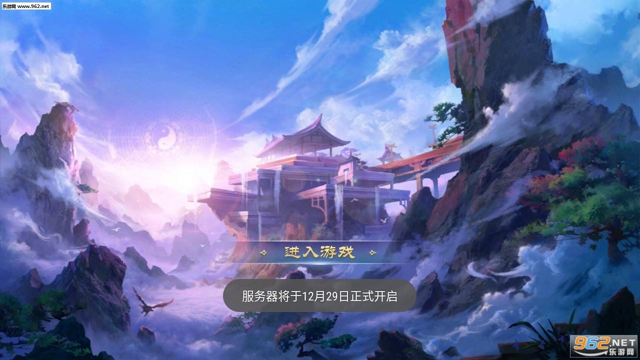 新忍者世界九游版v1.1.8截图1