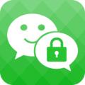 微信锁大师手机版 v1.7.5