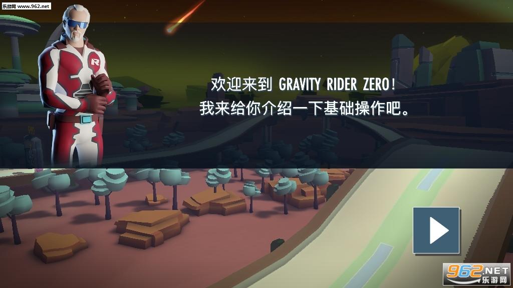 超�摩托�零最新中文破解版v1.38.0_截�D0