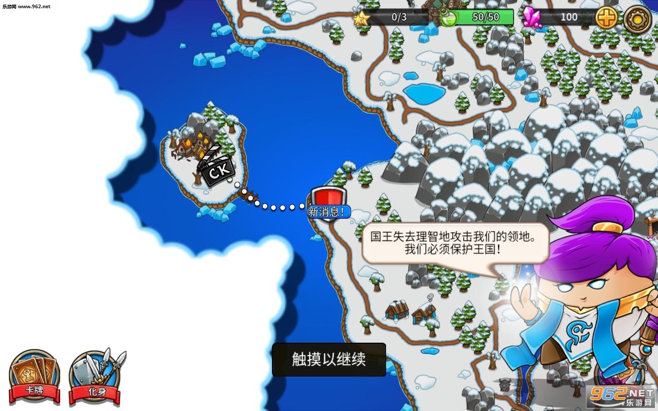 我的世界生存战争中文版v1.01截图3