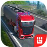 欧洲卡车模拟器手机高级汉化破解版