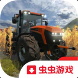 农场模拟专业版3破解版v1.0
