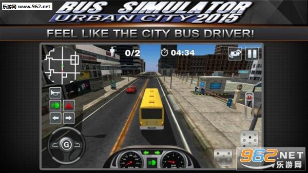 巴士驾驶员2020安卓版v2.2截图0