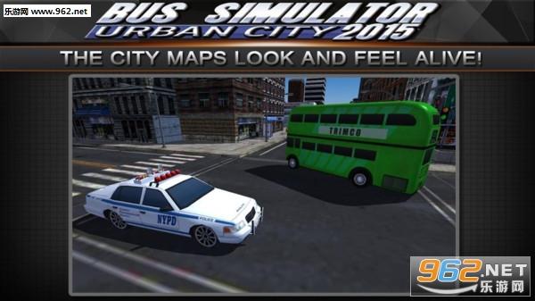 巴士驾驶员2020安卓版v2.2截图3
