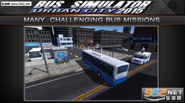 巴士驾驶员2020安卓版v2.2截图4