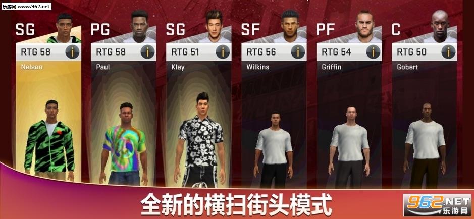 NBA2K20手机版最新破解版v90.0.4_截图0