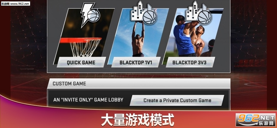 NBA2K20手机版最新破解版v90.0.4_截图1
