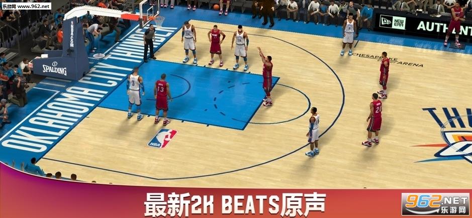 NBA2K20手机版最新破解版v90.0.4_截图2