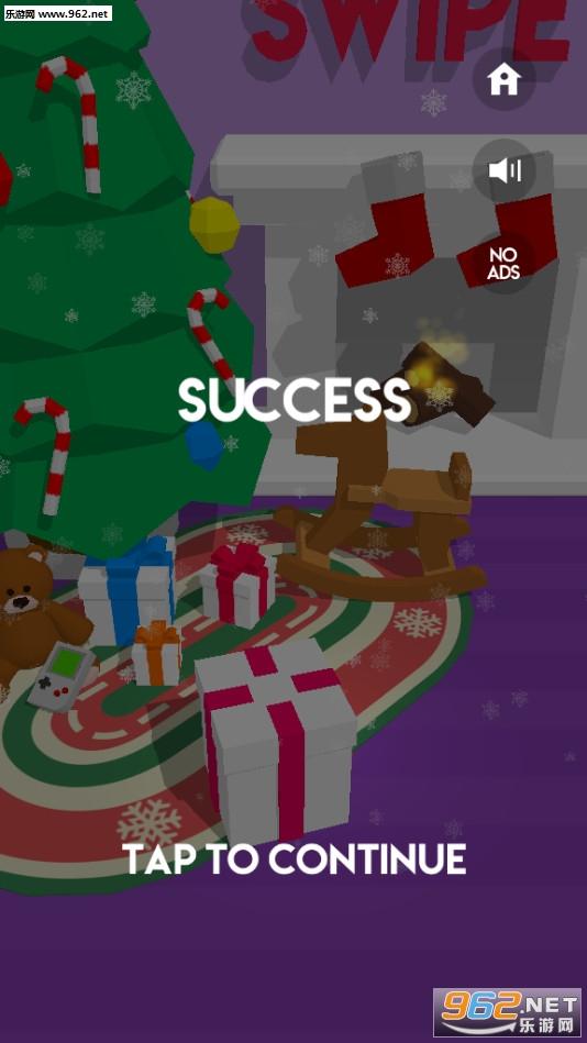 玩具划动ToySwipe安卓版v1.0_截图2