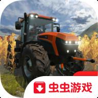 农场模拟专业版3无限金币钻石版v1.0