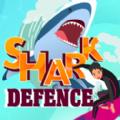鲨鱼防御战游戏