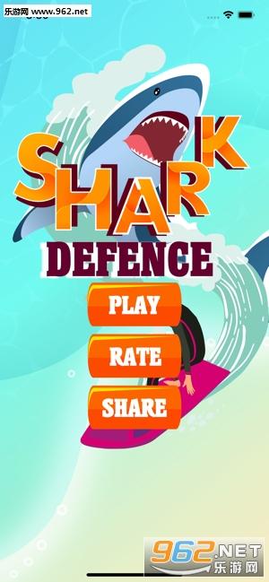 鲨鱼防御战游戏_截图2