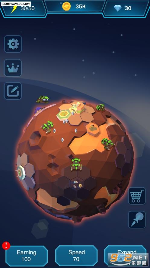 Mars Home官方版v1.0_截图3