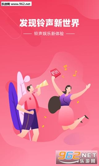音乐赚钱appv1.0_截图0
