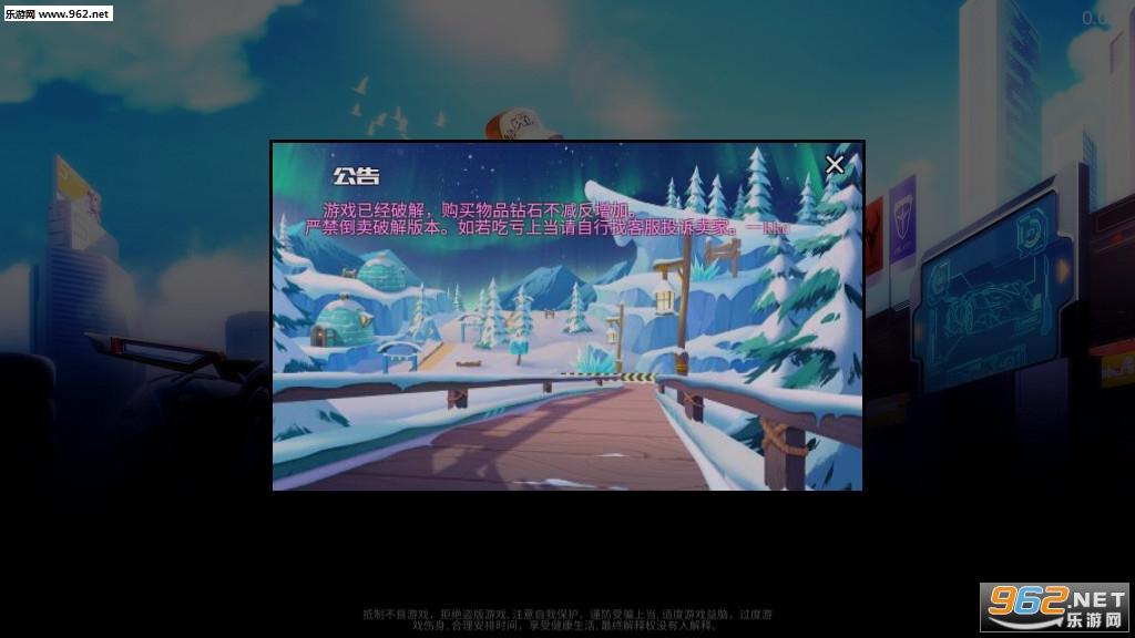 QQ飞车模拟器(贪玩飞车)手游下载v0.32截图0