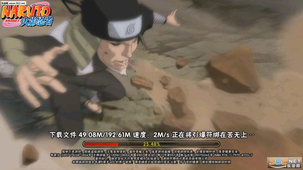 mugen火影忍者阿浪版v1.37截图0