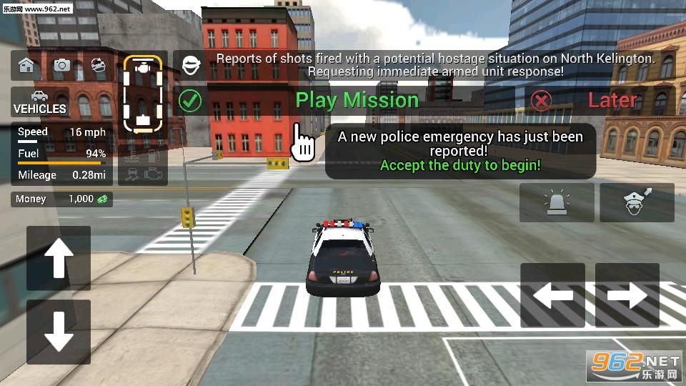 警车模拟器最新破解版v1.25截图4