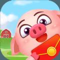 抖音养猪赚钱游戏