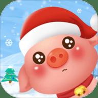 抖音阳光养猪场赚钱app