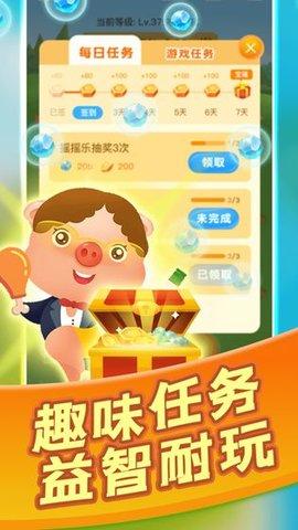 抖音阳光养猪场赚钱appv1.1.1截图0