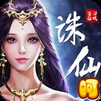 诛仙飞刀无双手游v1.0.0