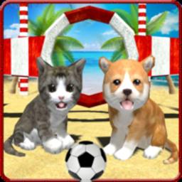 全民猫狗模拟器游戏安卓版v1.2