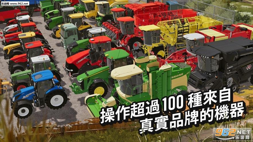模拟农场20游戏手机版v1.0截图6