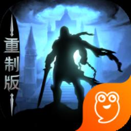 地下城堡2黑暗觉醒最新版v1.5.22