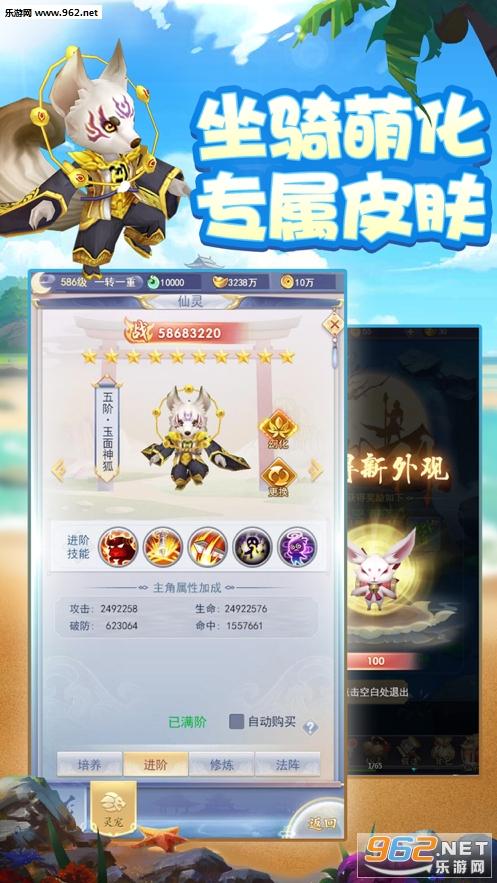 九州江湖传官方版v4.8.1_截图2
