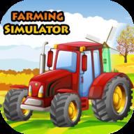 模拟农场2020正式版v0.0.0.49
