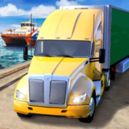 渡轮港口卡车停车模拟器安卓版v1.0