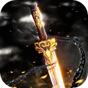浪剑诀绝世古剑官方正版v1.0