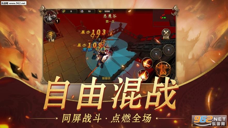 华哥传说官方版v1.0截图0