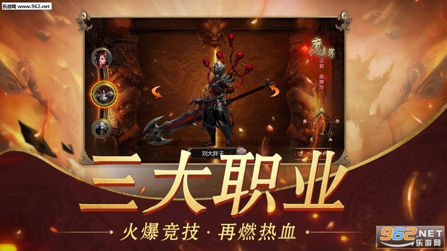 华哥传说官方版v1.0截图1