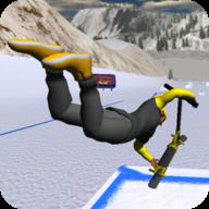 极限山峰滑雪安卓版v1.09