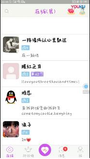 恋书appv1.0截图1