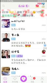 恋书appv1.0截图2