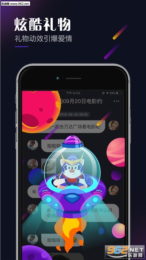 笨猪剩斗士appv1.0.0_截图0