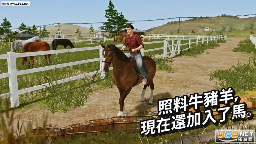 模拟农场20手机版破解版v0.0.0.49截图0