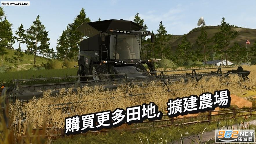 模拟农场20手机版破解版v0.0.0.49截图3